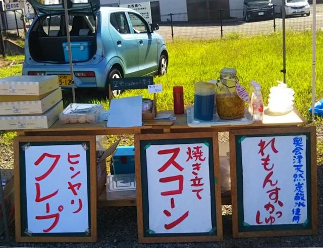 0907空色cafe.JPG