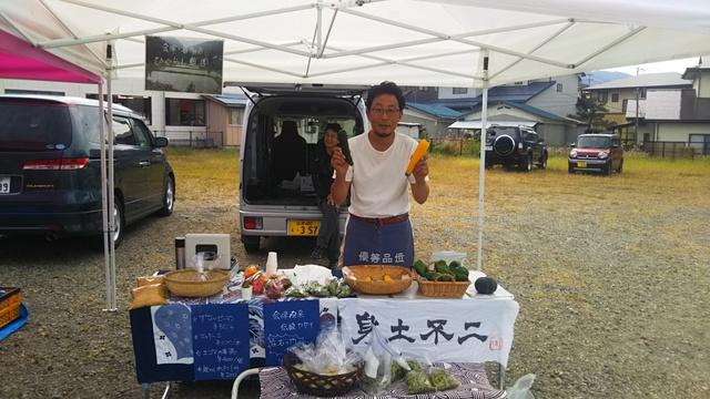 0928_ひぐらし農園.JPG
