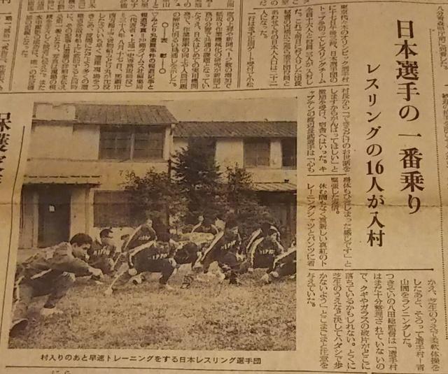 19640918_7.JPG