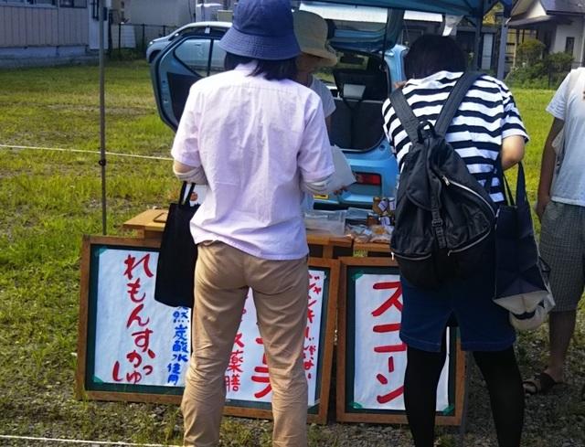 20190803_空色cafe.JPG
