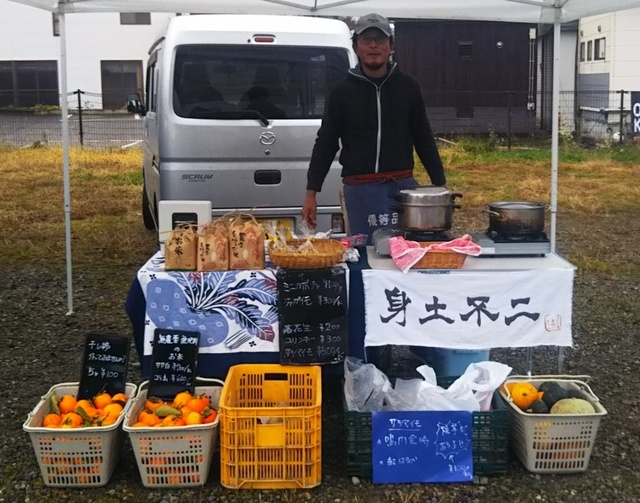 20191116ひぐらし農園.JPG