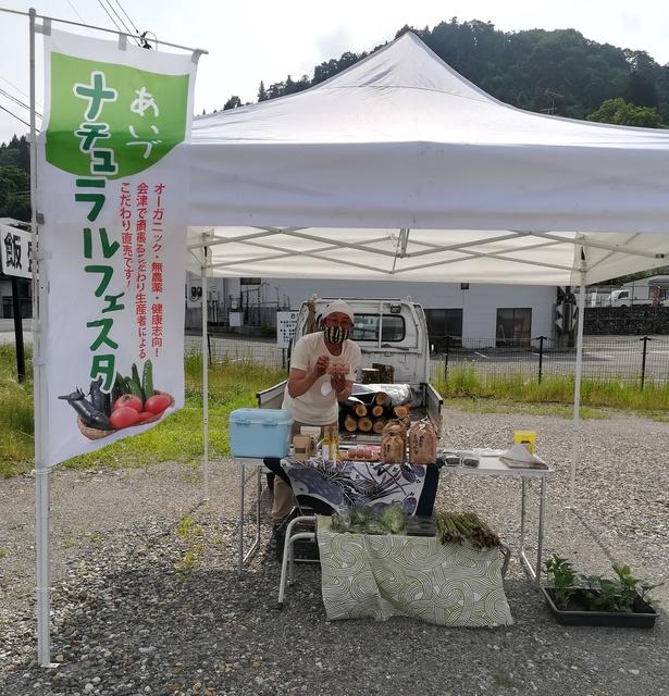 20200606_ひぐらし農園.jpg