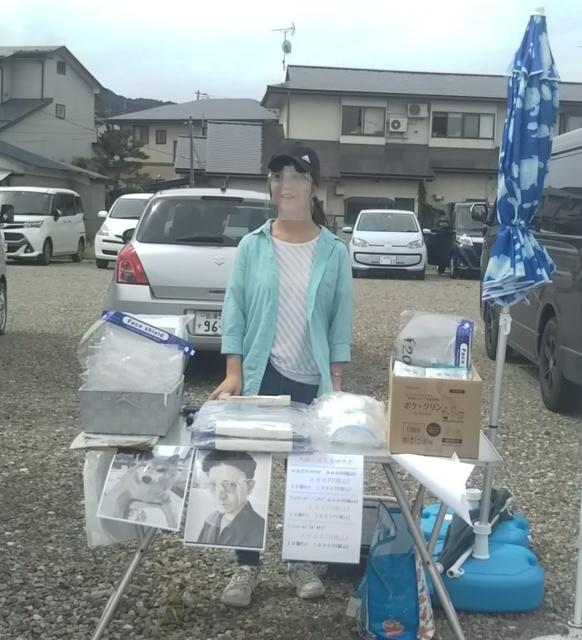 20200718_飯盛分店.JPG