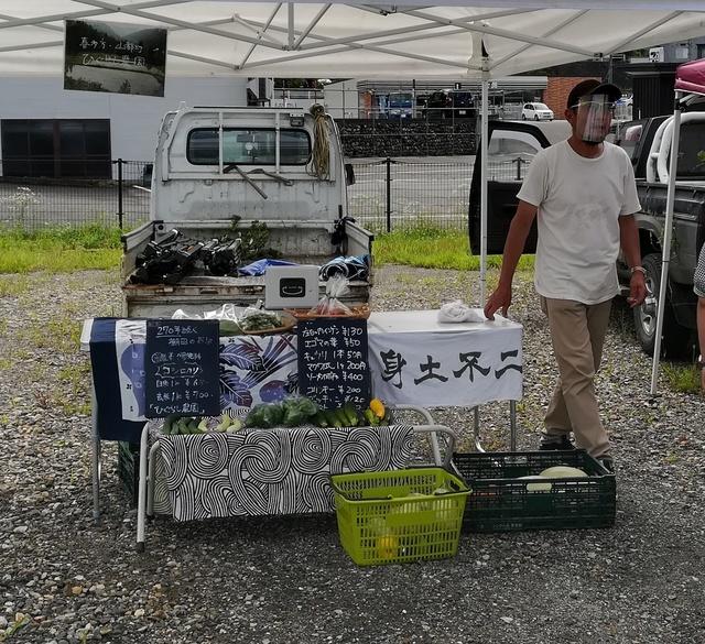 20200801_ひぐらし農園.jpg