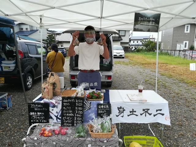 20200919_ひぐらし農園.jpg