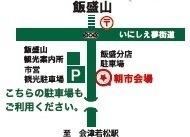 朝市map.jpg