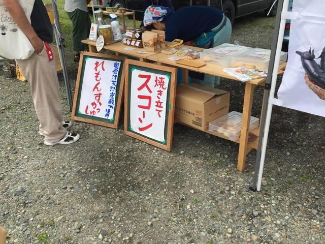 空色cafe.jpg