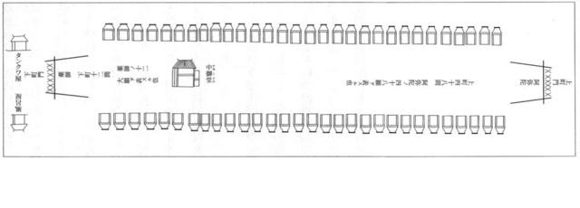 高田初市.jpg